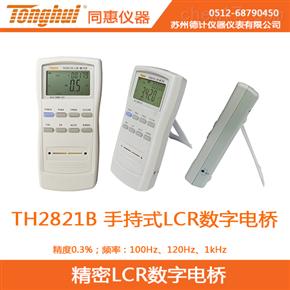 TH2821B同惠手持式LCR数字电桥