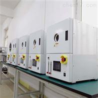 PLUTO-M等离子清洗机(小型)武汉指定厂家