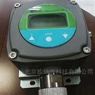 美国华瑞SP-3104Plus固定式有毒气体检测仪