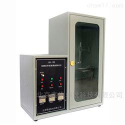 阻燃纸和纸板燃烧性能测试仪_GB/T 14656