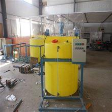 MYJY-500L上海混凝剂加药装置
