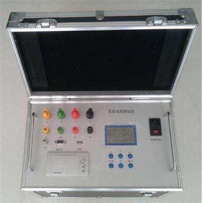 YNZL手持式直流电阻测试仪