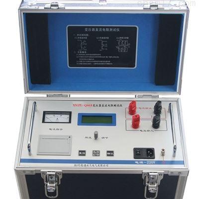 YNZL60A变压器直流电阻测试仪