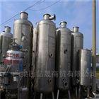 销售二手MVR蒸发器