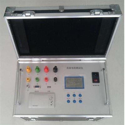 YNZL5A变压器直流电阻测试仪