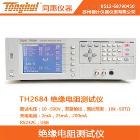 TH2684同惠绝缘电阻测试仪