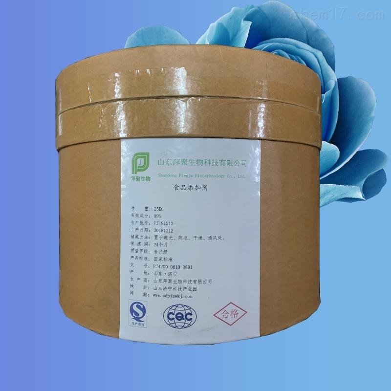 鸟氨酸盐酸盐生产厂家价格