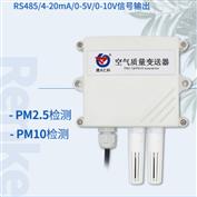 pm2.5雾霾监测仪传感器