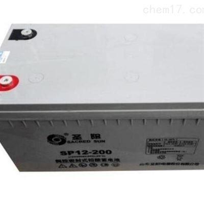 SP12-200 12V200AH圣阳SP12-200 12V200AH UPS不间断蓄电池