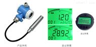 WD-016C型存储型温度液位一体变送器