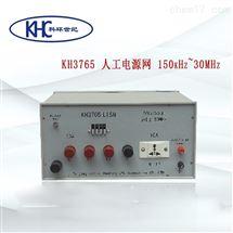 KH3765KH3765  型人工电源网   北京科环