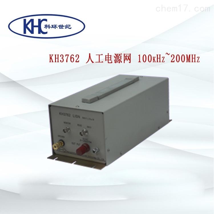 KH3762  型人工电源网   北京科环