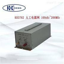 KH3762KH3762  型人工电源网   北京科环