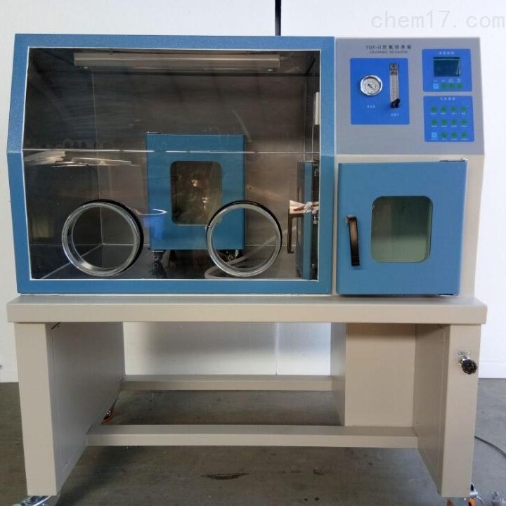 天津手套厌氧箱YQX-II厂家直销