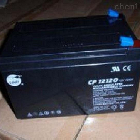 三瑞储能蓄电池CP12120