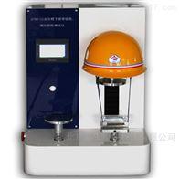 安全帽下颏带强度侧向刚性测试仪使用说明