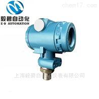 EB20882088型压力变送器