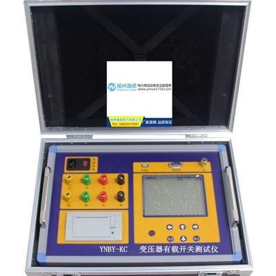 YNKC变压器有载开关测试仪