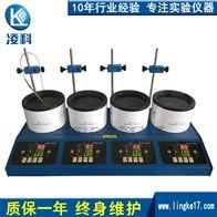 ZNCL-GS-DL(2/4/6)多联智能磁力搅拌加热锅