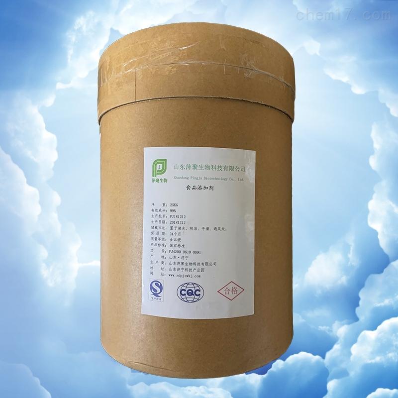 酪蛋白磷酸肽生产厂家价格