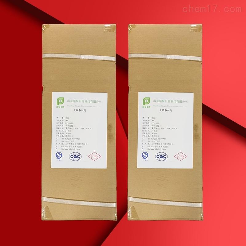 硫酸软骨素生产厂家价格