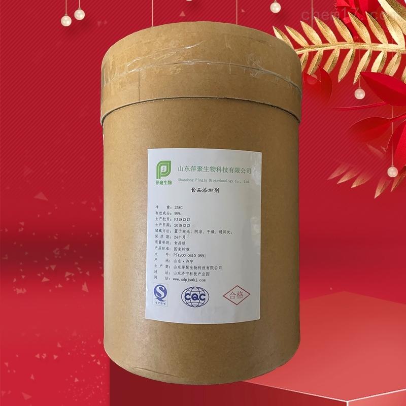 浓缩乳清蛋白粉生产厂家价格