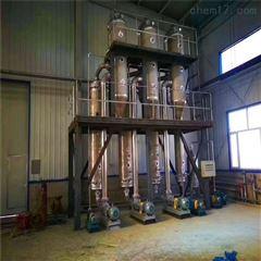 1吨 2吨 4 15 30吨二手钛材四效15吨,304材质四效四吨蒸发器
