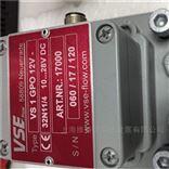 现货VSE原装流量计VS0.4GPO12V 32N11/2