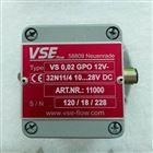 原装德国VSE齿轮流量计VS2GPO12V 32N11/4