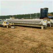 全新京津200平方板框压滤机