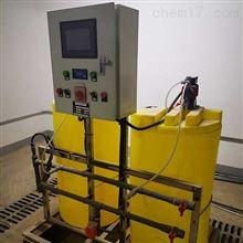 MYJY-200L化工厂投加药系统