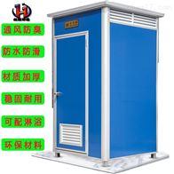 1.1米 1.28米定制苏州移动厕所生产厂家