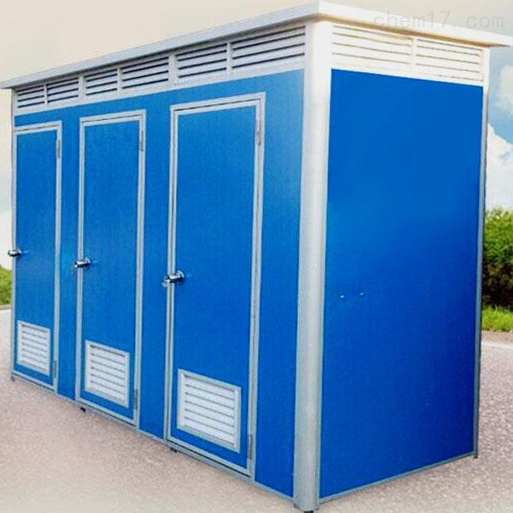 徐州工地用移动厕所