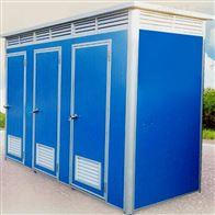 1.1米 1.28米定制环保移动卫生间