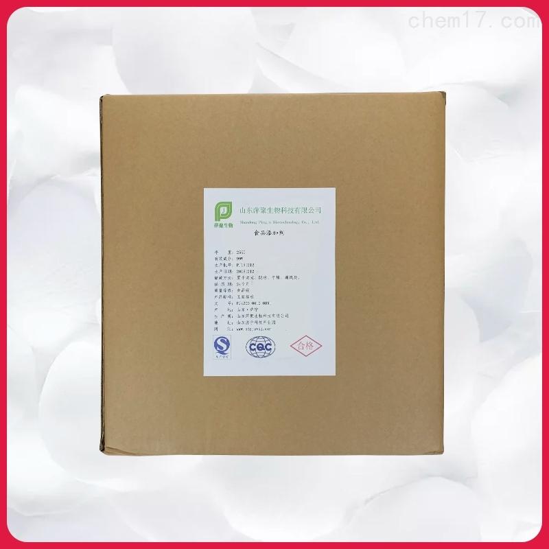 L-组氨酸盐酸盐生产厂家报价