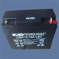 12V18AH大力神蓄电池C D12-18A LBT机房电源