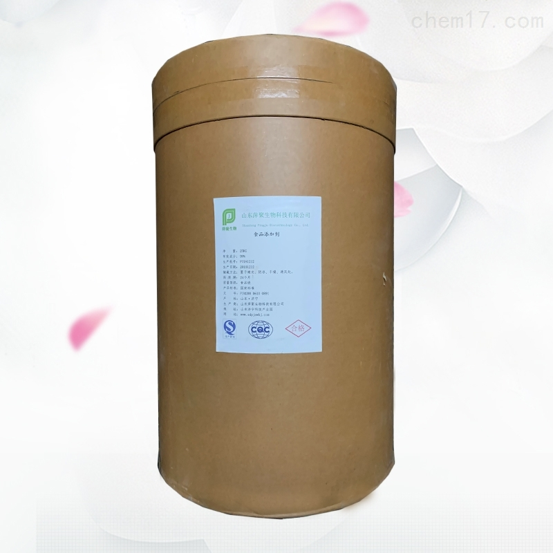 复合氨基酸粉生产厂家报价