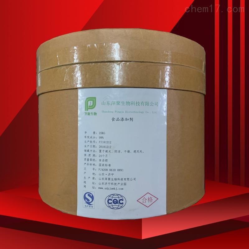 天门冬氨酸镁生产厂家报价