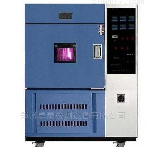 BJYSL-SN-500河南郑州氙灯耐气候老化试验箱