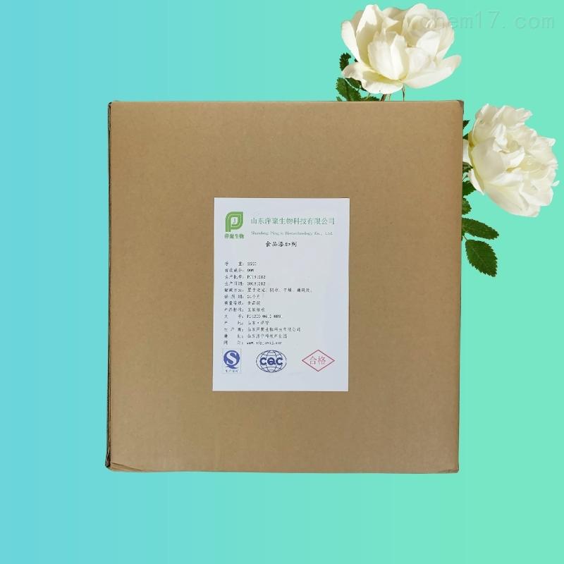 D-泛酸钙生产厂家报价