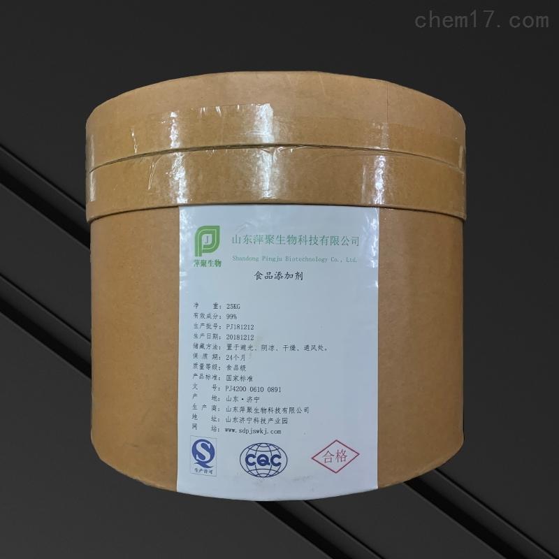 L-抗坏血酸生产厂家报价