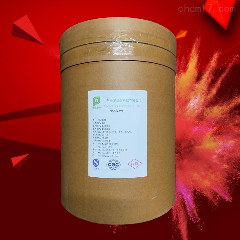 L-抗坏血酸钙生产厂家报价