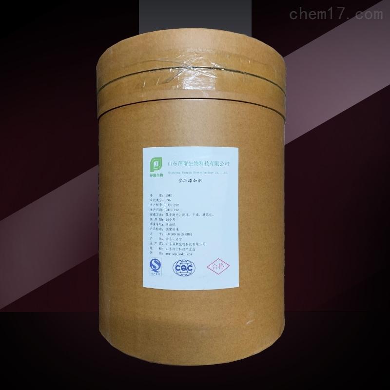 酪蛋白酸钠生产厂家报价