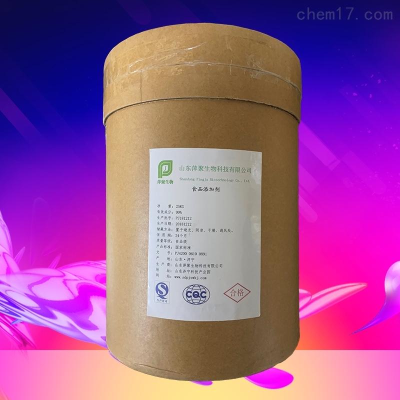 乳清粉生产厂家报价