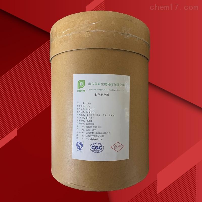 小麦低聚肽生产厂家报价
