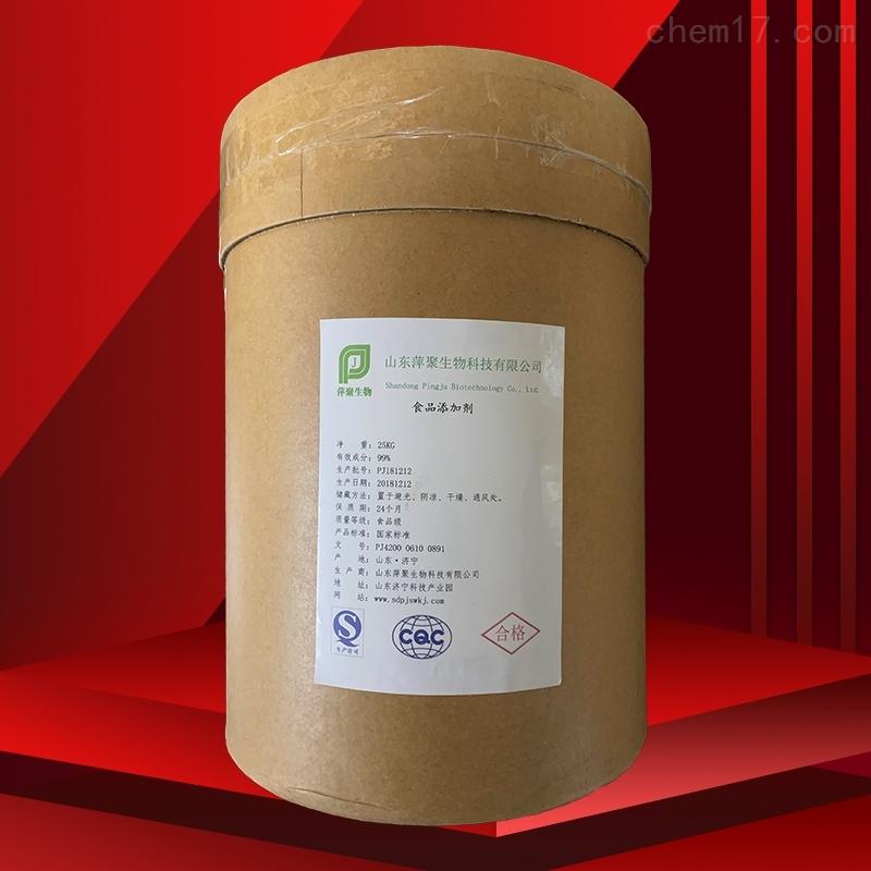 乳钙生产厂家报价
