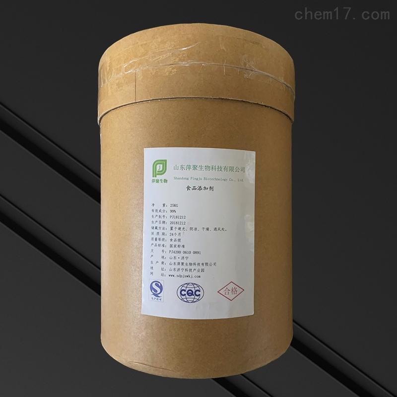 海藻酸钠生产厂家报价