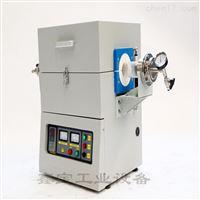 XBGS5-2-13001300度真空气氛管式炉