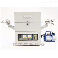 XBGS5-2-13001300度管式炉