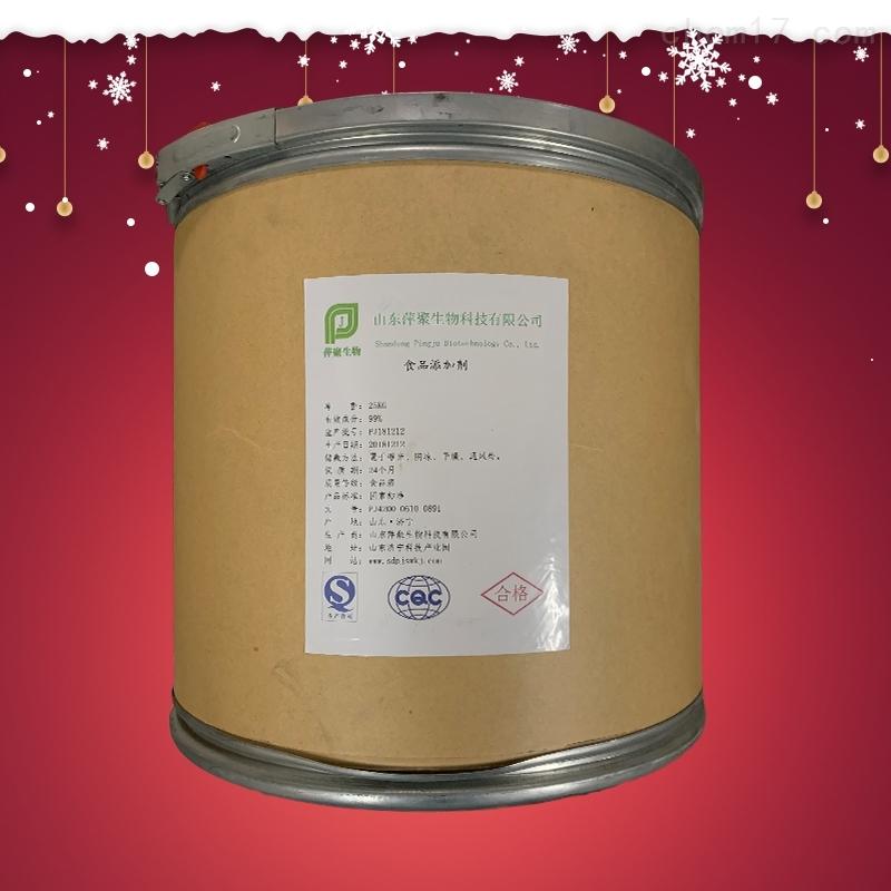 魔芋粉生产厂家报价